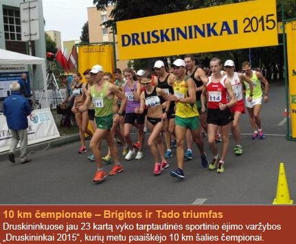 150912 Druskininkai 2015