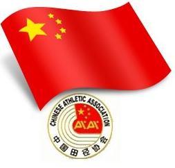 LA-Verband China