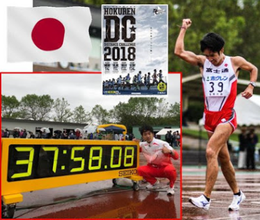180707 Daisuke Matsunaga